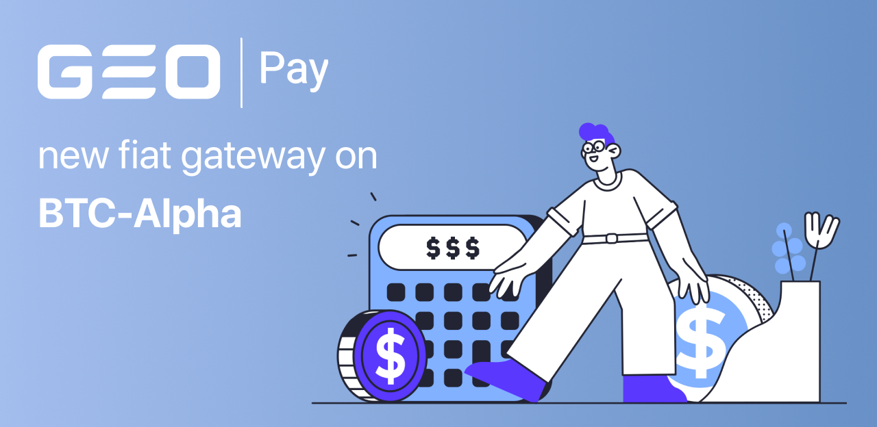 A new fiat gateway to BTC-Alpha - Hurry up to deposit your UAH account at the lowest fee on the market!