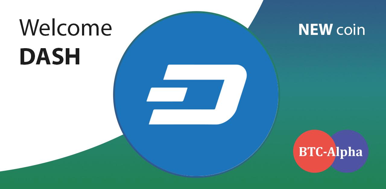 Dash listing on the BTC-Alpha exchange