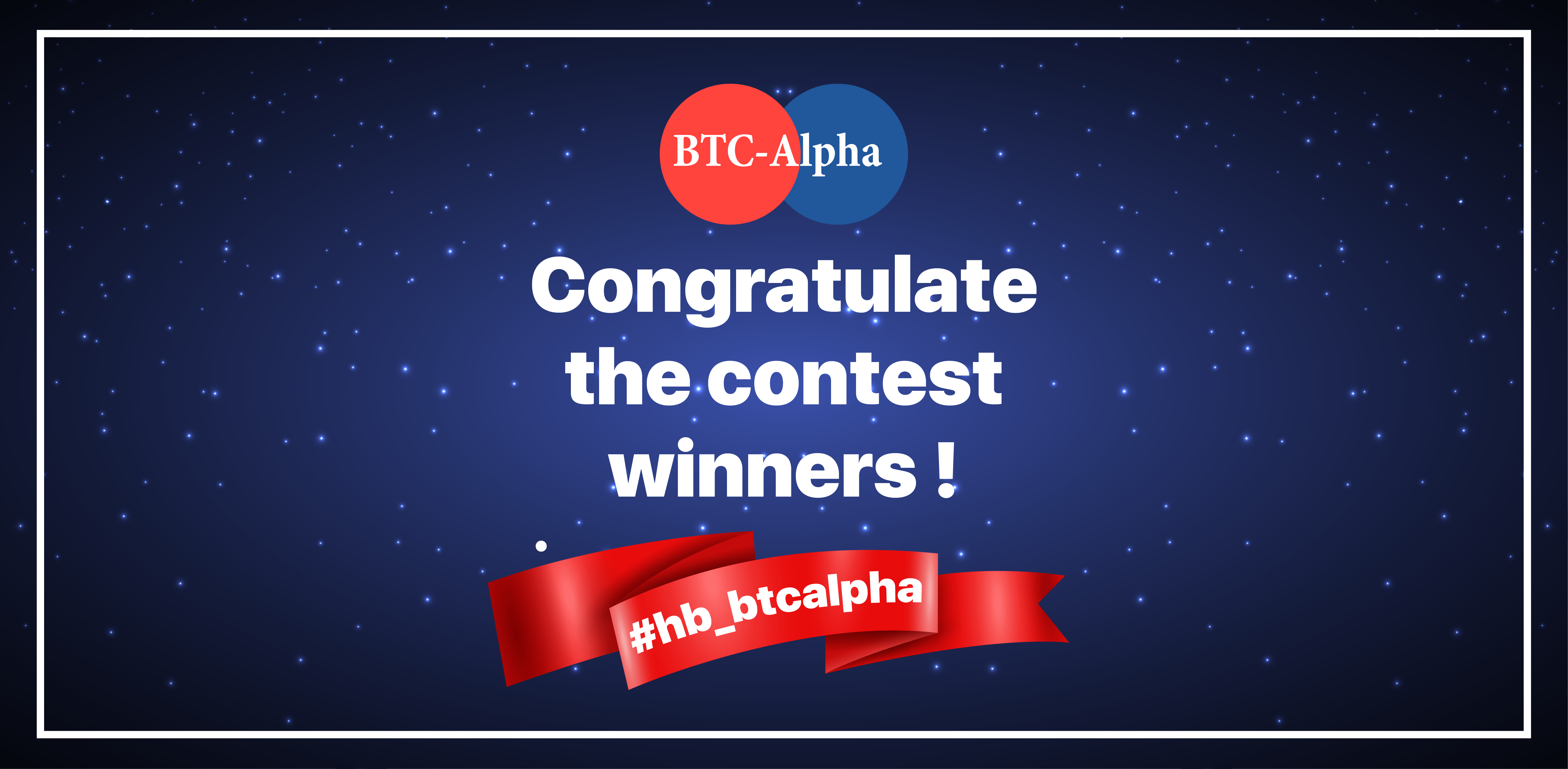BTC-Alpha's Birthday contest is over!