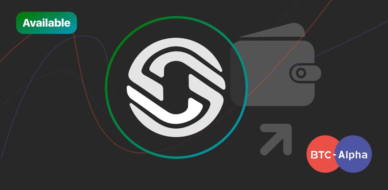 Выводы ZHCASH уже доступны на платформе!