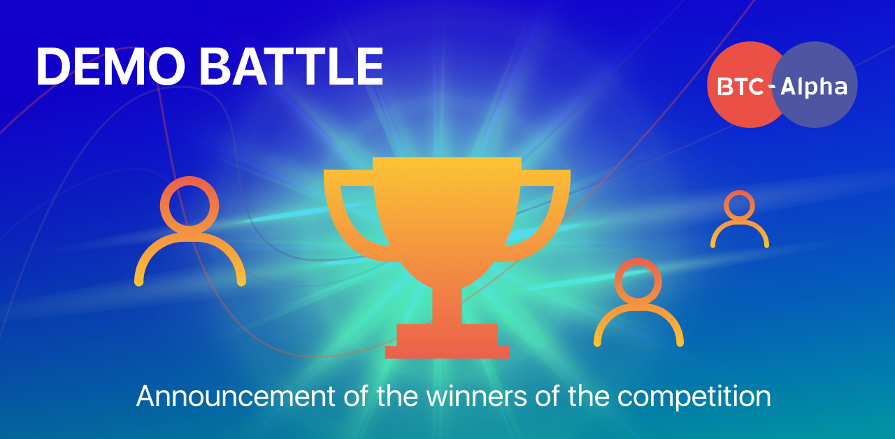 """Congratulations to the winners! Results of the contest """"Demo Battle:  Comeback!"""""""