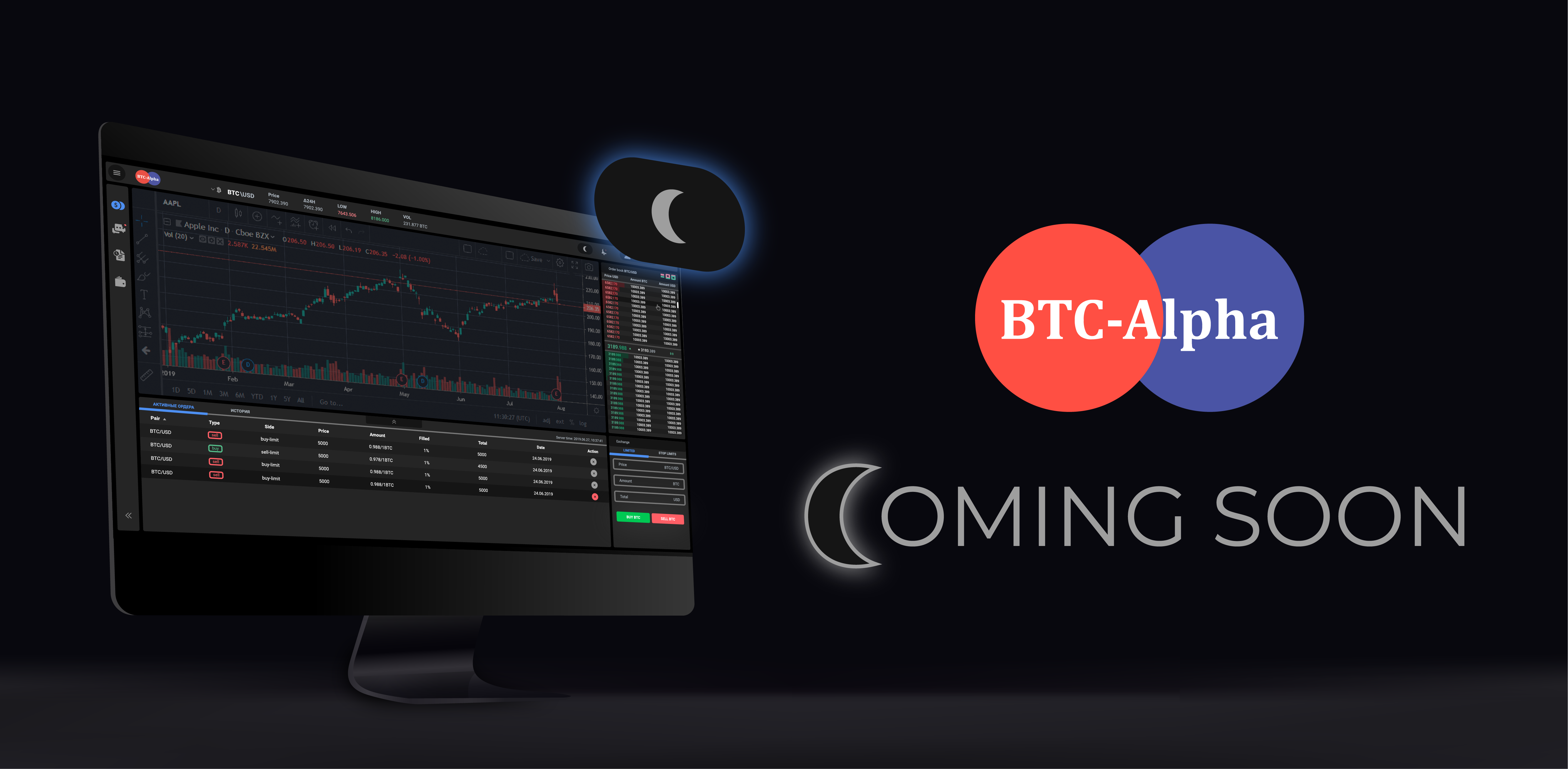 You have been waiting for this! Dark Mode on BTC-Alpha - announcement