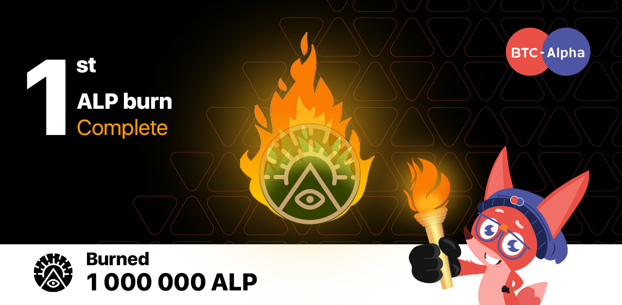 THE FIRST ALP burn is complete! Highlights from CEO BTC-Alpha — Vitalii Bodnar