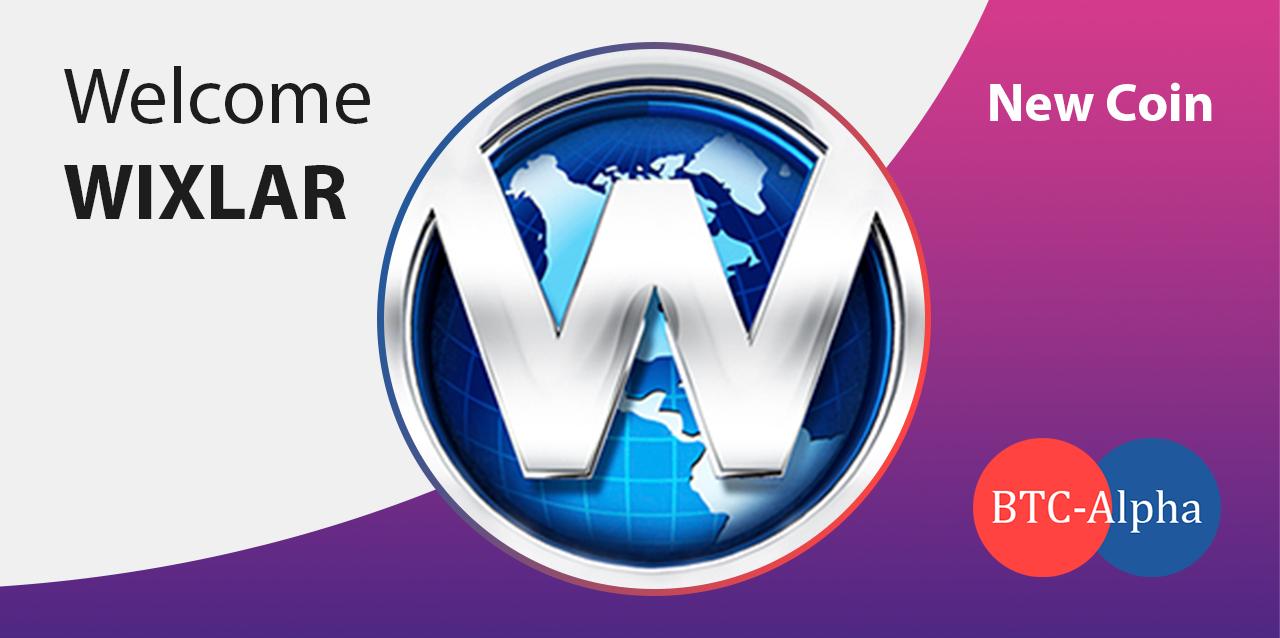 Интеграция токена Wixlar (WIX)