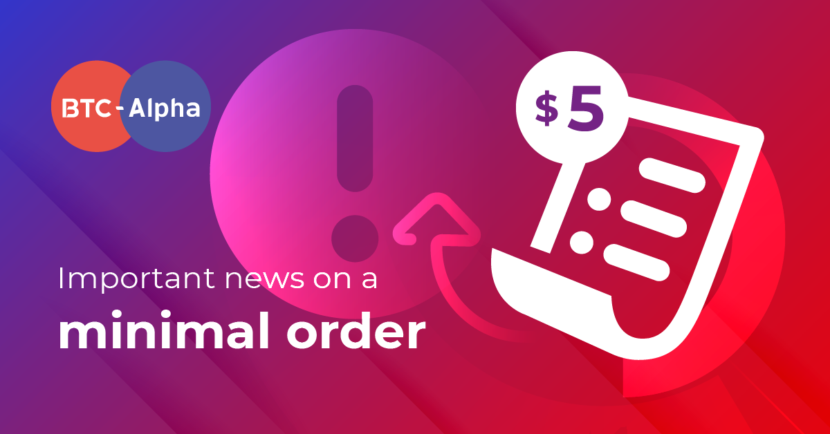 Important news on a minimal order