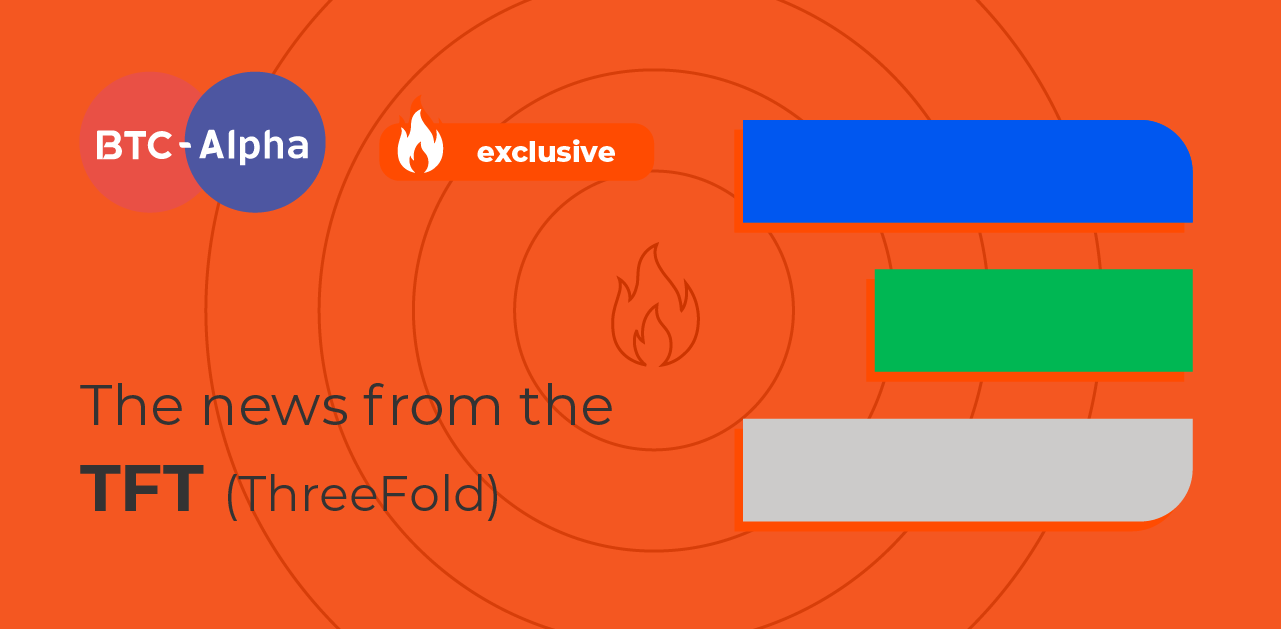 Announcements from ThreeFold: breaking news on SWAP and further development