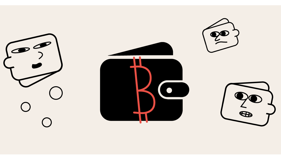 What You Should Know About Cryptocurrency Wallets