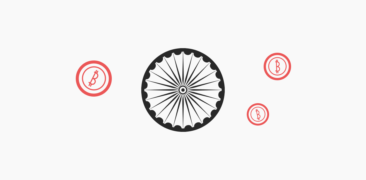 Как власти Индии изменили отношение к криптовалюте