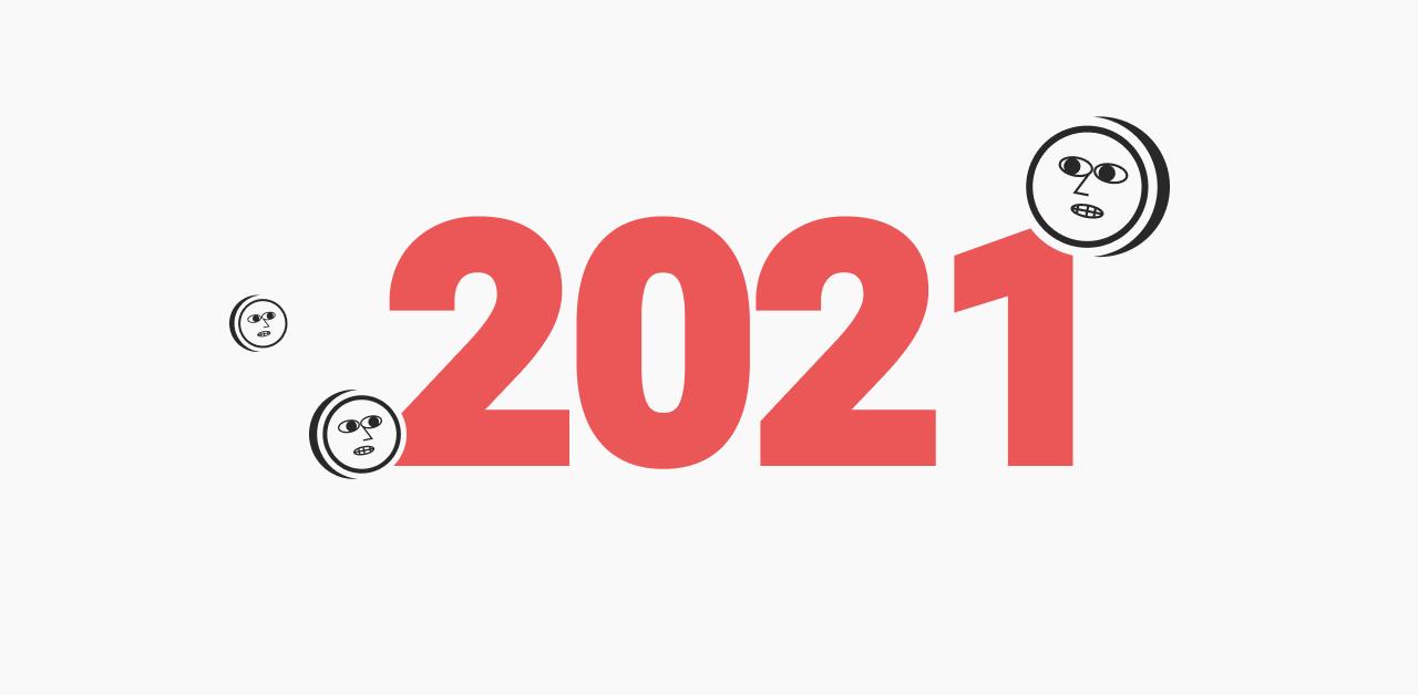 Что ждет рынок цифровых финансов в 2021 году?