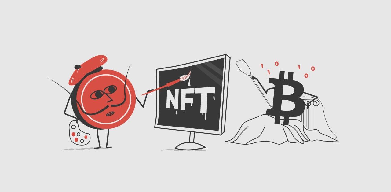 Принципы работы NFT: как они создаются?